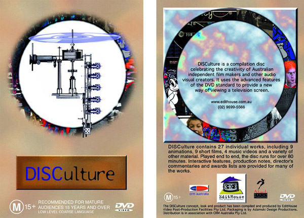 DISCulture DVD Cover